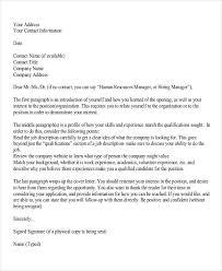 8 job application letters for hr 8
