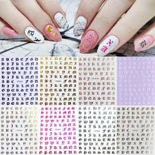 Amazon Com Letter Reflections Nail Stickers 8pcs Holographic Words Old English Alphabet Nail Art Decals 3d Vinyls Nail Stencil For Nails Manicure Tape Adhesive Foils Diy Decoration Beauty
