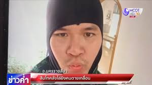 Ultime notizie/ Ultim'ora oggi, strage in Thailandia: soldato ...