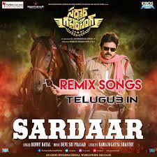 Sardaar Gabbar Singh DJ Remix Songs ...