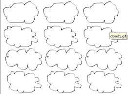 Clouds for foldables by priscilla white | Teachers Pay Teachers