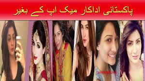 drama actress without makeup saubhaya