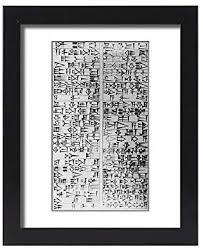 Amazon Com Media Storehouse Framed 14x11 Print Of The Code Of Hammurabi 13588673 Posters Prints