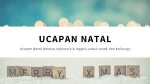 ucapan natal bahasa inggris plus gambar kartu
