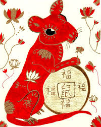 Image result for lunar new year of the rat