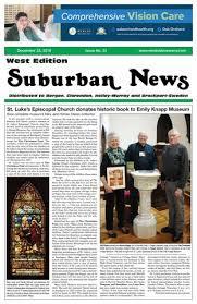 suburban news west edition december