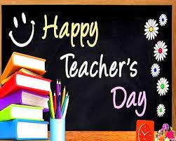 टीचर्स डे 2019 : एक खत, विद्यार्थियों के नाम