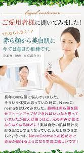 Amazon | 《公式》Neve Crema ネーヴェクレマ【日本製 30g】韓国コスメ ...