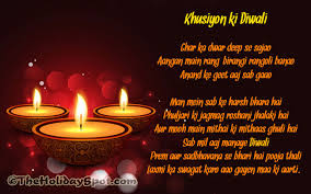 diwali poems and poetry
