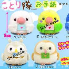 9cm cute an amuse ことり隊 kotori