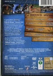 Amazon.com: Il Mondo Perduto - Jurassic Park [Italian Edition ...