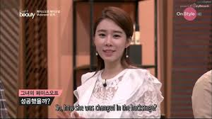 eng sub get it beauty sns make up 3