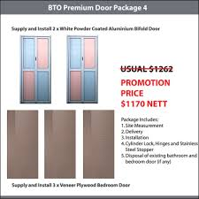 hdb main door and gate package