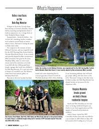 august 2018 issue 13