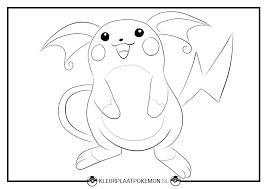 Kleurplaten Pokemon Kleurplaat Raichu