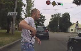 В Николаеве конфликт на дороге: таксист угрожал оружием. ВИДЕО - Лента  новостей Николаева