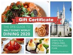 dfb guide to walt disney world dining