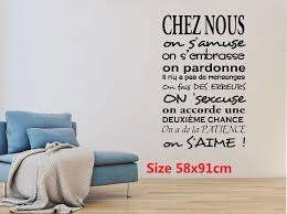 French Room Forgiveness Patience Wall Text Sticker Wall Sticker Decal Living Room Home Decoration Wall Stickers Aliexpress