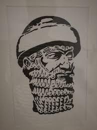 Some Art I Drew Hammurabi The King Of Babylon Art Drawings Reusable Tote
