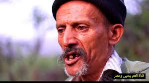 جراد يمني والعم يحيى وعمار في خبر عاجل من الشارع اليمني فيديو مضحك