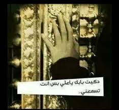 24 Images About صور حسينيه On We Heart It See More About شيعة