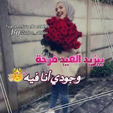Zahra Alltus تصاميم صور بنات و بس Facebook