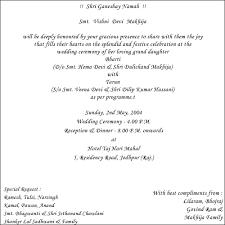 wedding invitation cards font styles