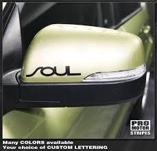 Kia Soul All Models Side Mirrors Lettering Decals Pair Kia Soul Kia Mirror Decal
