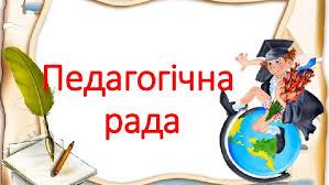 """Заклад дошкільної освіти № 1 """"Сонечко"""" : Методичний вісник"""