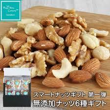 almond cashew macadamia nut pistachio