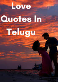 love quotes in telugu image powerful quotes