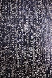 Hammurabi Stele Replica In The Iran Bastan National Museum Ancient Writing Ancient Sumerian Ancient Mesopotamia