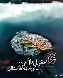 صور اسلامية 2020 خلفيات اسلامية دينية فيس بوك صور ادعية صورميكس