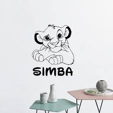 Cute Custom Name Lion King Simba Wall Stickers Vinyl Wallpaper For Kids Rooms Rio Lion Sticker Room Wall Decal Stickers Muraux Heart Wall Stickers Home Art Wall Decals From Onlinegame 12 57 Dhgate Com