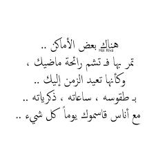 جمل اشتياق للحبيب اروع واصدق كلام للمشتاقين حلوه خيال