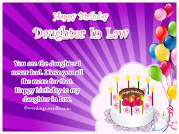 birthday wishes for daughter wordings and messages