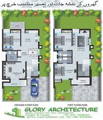 30x60 house plan elevation 3d view