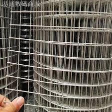 Wire Mesh Wholesale Shopee Philippines