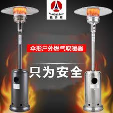 jia deshun gas heater home outdoor