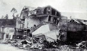 1960 Valdivia earthquake | Fact | FactRepublic.com