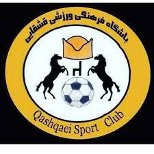 مالک باشگاه قشقایی شیراز:امسال باید به لیگ برتر برسیم/در در مورد وضعیت ITC خوبیاری پاسخ دادیم