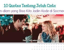 quotes tentang jatuh cinta diam diam yang bisa kita jadiin kode