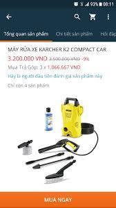 Cần bán máy rửa xe Karcher K2 compact car (made in Germany) - 2.000.000đ