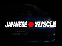Japanese Muscle Windshield Banner Lettering Decal Sticker Etsy