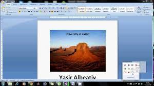 كيفية ادراج نص على الصور في برنامج Microsoft Word 2007 Youtube