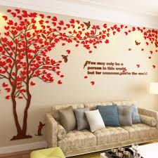 Wall Stickers For Living Room Home Decor India Near Large Art Uk Ebay Full Vamosrayos