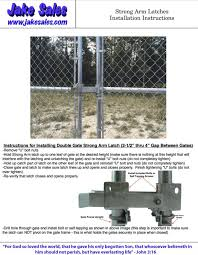 Chain Link Fence Parts Chain Link Gate Parts Residential Strong Arm Double Gate Latch Double Gate Latch