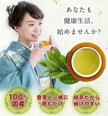 快糖茶を飲んで-10kg以上のダイエットに成功した人が続出!?口コミを徹底調査! | Kaitou Cha