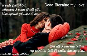 good morning es for love ones