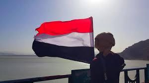 مشاهد للمونتاج عن اليمن للمونتاج علم اليمن يرفرف حالات واتس اب